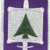 364th Civil Affairs Brigade Patch | Center Detail