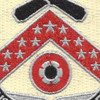 3643rd Support Battalion Patch | Center Detail