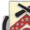 3643rd Support Battalion Patch | Upper Left Quadrant