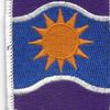 361st Civil Affairs Brigade Patch | Center Detail