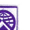 360th Civil Affair Brigade Patch | Upper Right Quadrant