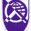 360th Civil Affair Brigade Patch | Center Detail
