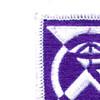 360th Civil Affair Brigade Patch | Upper Left Quadrant