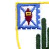 35th Infantry Regiment Patch | Upper Left Quadrant