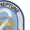 USS Neptune ARC-2 Cable Repair Class Ship Patch | Upper Right Quadrant