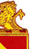 35th Field Artillery Regiment Patch | Upper Right Quadrant