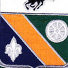 35th Division Special Troops Battalion Patch STB-51 | Center Detail