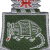 35th Armor Regiment Patch | Center Detail