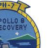 USS Guadalcanal LPH-7 Apollo 9 Recovery Patch | Upper Right Quadrant