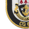 USS Gettysburg CG-64 Patch | Lower Left Quadrant