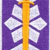 357th Civil Affair Brigade Patch | Center Detail