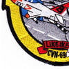 USS Dwight D Eisenhower CVN-69 2001 Patch | Lower Left Quadrant