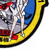 USS Dwight D Eisenhower CVN-69 2001 Patch | Lower Right Quadrant