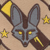 737th Expeditionary Airlift Squadron Patch   Center Detail