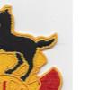 72nd Quartermaster Battalion Patch | Upper Right Quadrant