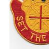 72nd Quartermaster Battalion Patch | Lower Left Quadrant