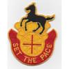 72nd Quartermaster Battalion Patch