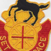 72nd Quartermaster Battalion Patch | Center Detail