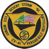 USS Midway CV-41 Desert Storm-91 Patch