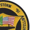 USS Midway CV-41 Desert Storm-91 Patch | Upper Right Quadrant