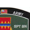 725th Support Battalion Military Occupational Specialty Rating MOS Patch | Upper Right Quadrant