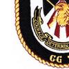 USS Lake Erie CG-70 Patch | Lower Left Quadrant