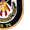 USS Lake Erie CG-70 Patch | Lower Right Quadrant