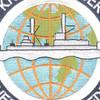 USS Kretchmer DER-329 Patch   Center Detail