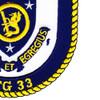 USS Jarrett FFG-33 Guided Missile Frigate Ship Patch | Lower Right Quadrant