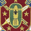 71st Ordnance Group Patch With Distinction And Valor | Center Detail