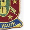71st Ordnance Group Patch With Distinction And Valor | Lower Right Quadrant
