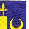71st Infantry Regiment Patch | Upper Right Quadrant