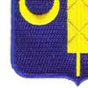 71st Infantry Regiment Patch | Lower Left Quadrant