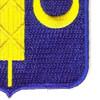 71st Infantry Regiment Patch | Lower Right Quadrant