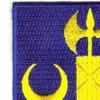 71st Infantry Regiment Patch | Upper Left Quadrant