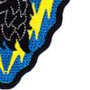 71st Battlefield Surveillance Brigade Patch | Lower Right Quadrant