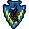 71st Battlefield Surveillance Brigade Patch
