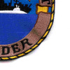 USS Holland AS-32 Patch   Lower Right Quadrant