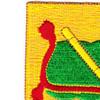 716th Military Police Battalion Patch | Upper Left Quadrant