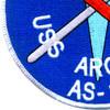 USS Argonne AS-10 Patch | Lower Left Quadrant