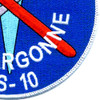 USS Argonne AS-10 Patch | Lower Right Quadrant