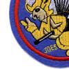 711th Airborne Ordnance Battalion Patch | Lower Left Quadrant