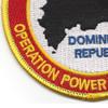 U.S. Marine Corps Operation Power Pack Patch | Lower Left Quadrant