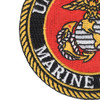 US Marine Corps Embroidered Christmas Tree Ornament Emblem | Lower Left Quadrant