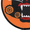 United States Tank destroyer Patch | Lower Left Quadrant