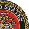 United States Marine Corps Small Emblem Patch | Upper Right Quadrant