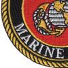 United States Marine Corps Small Emblem Patch | Lower Left Quadrant