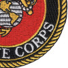 United States Marine Corps Small Emblem Patch | Lower Right Quadrant