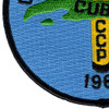 The United States Cuban Missile Crisis 1962 Patch | Lower Left Quadrant