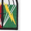 528th Sustainment Brigade Patch | Lower Right Quadrant